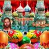 Красивая мерцающая открытка с Пасхой Христовой