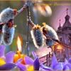 Картинка Вербное Воскресенье бесплатно