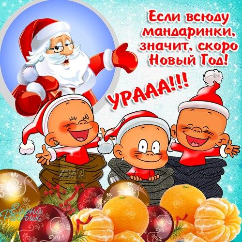Поздравления открытки с новым годом 2015 коллективу
