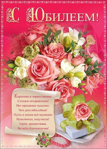 Пред новогодние поздравительные открытки для женщины