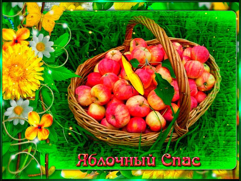 Красочная картинка с Яблочным спасом, с Медовым, Яблочным, Ореховым спасом
